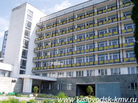 Фасад санатория Родник в Кисловодске