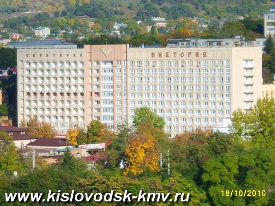 Фасад санатория Виктория в Кисловодске
